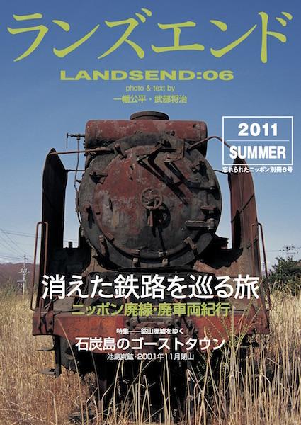 land06_0