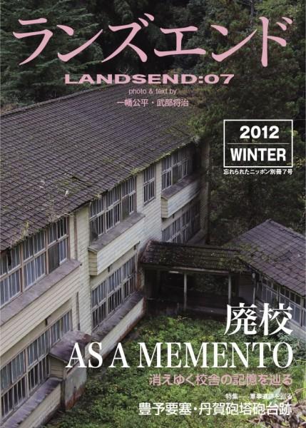 land07_0