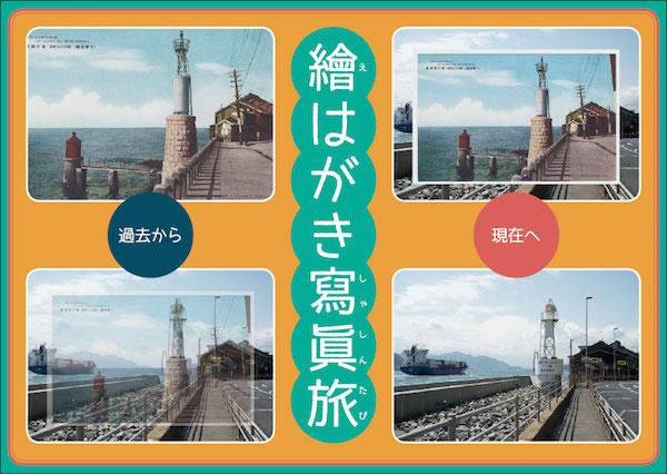 postcardtour_0